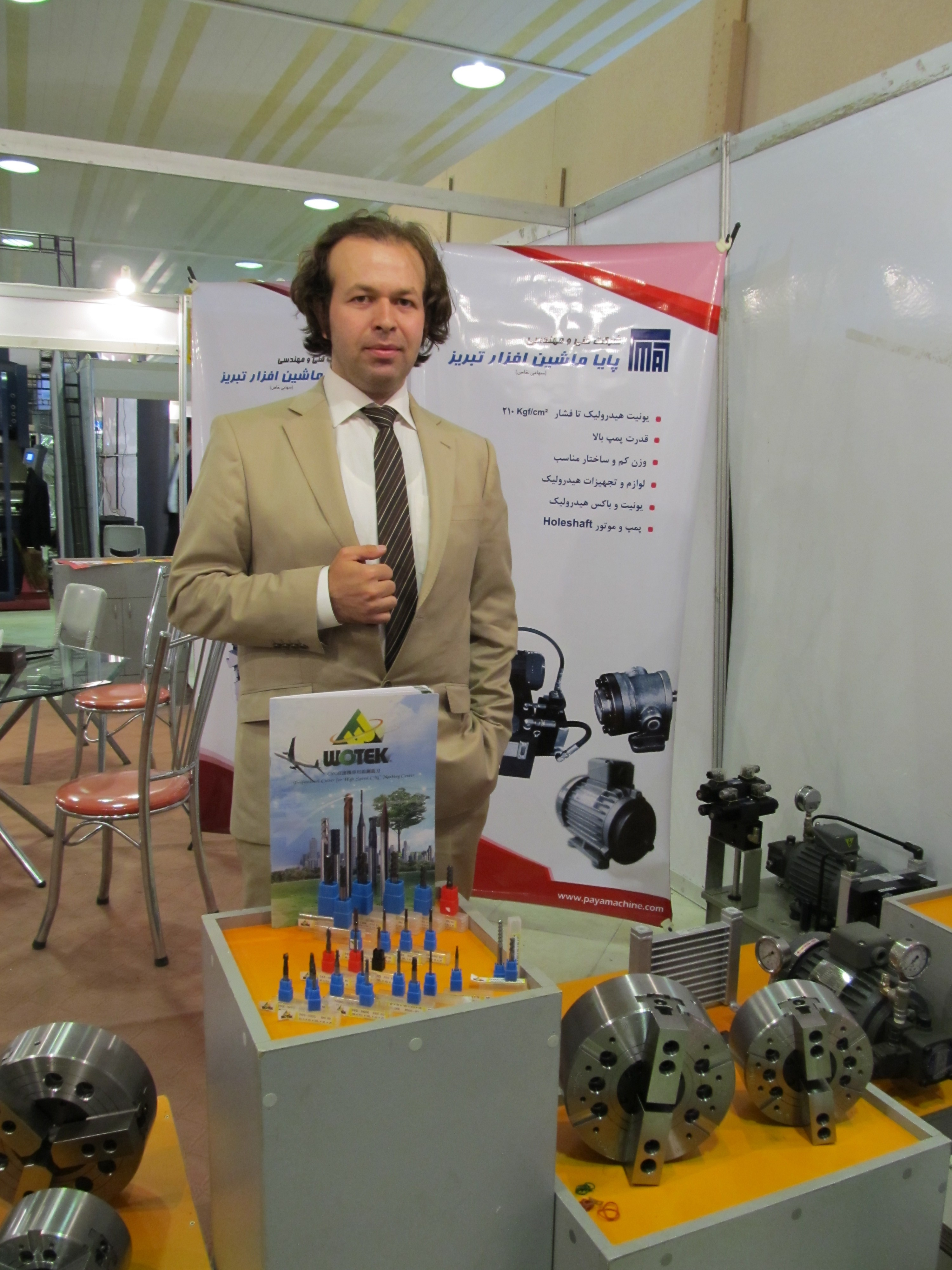 The 3 rd International Exhibition of Machine Tools, Industrial Automation & Instrumentation of Iran- Tabriz